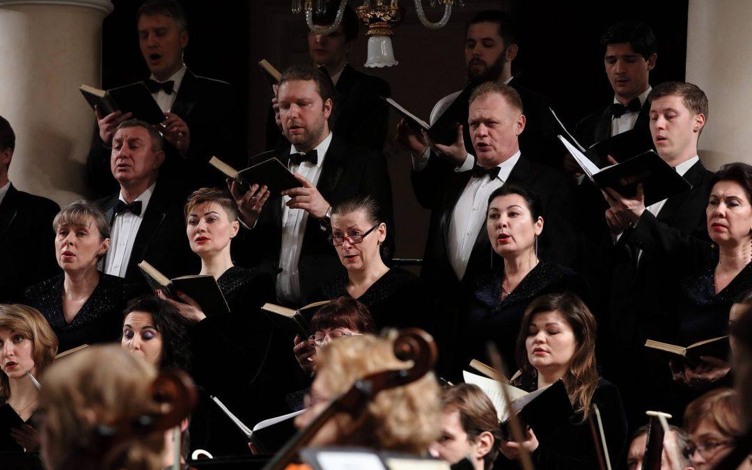 Концерт Героїв Небесної сотні