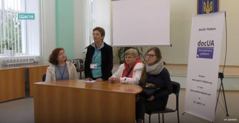 На Луганщині почала роботу школа документалістики та медіа