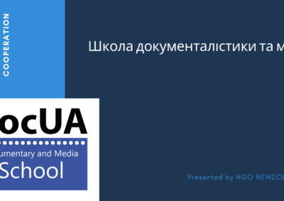 Presented-by-NGO-NEW-DONBAS-01