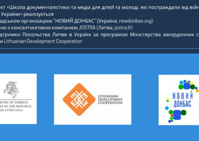 Presented-by-NGO-NEW-DONBAS-02