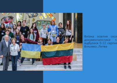 Presented-by-NGO-NEW-DONBAS-03
