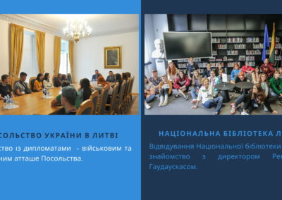 Presented-by-NGO-NEW-DONBAS-05