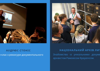 Presented-by-NGO-NEW-DONBAS-08