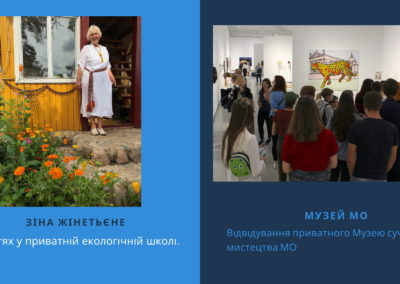 Presented-by-NGO-NEW-DONBAS-09