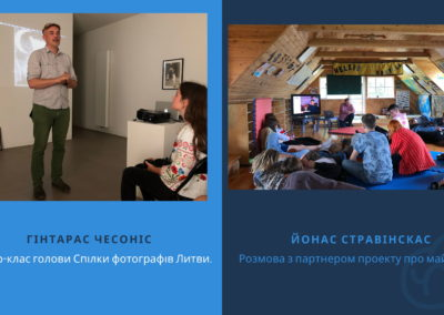 Presented-by-NGO-NEW-DONBAS-11
