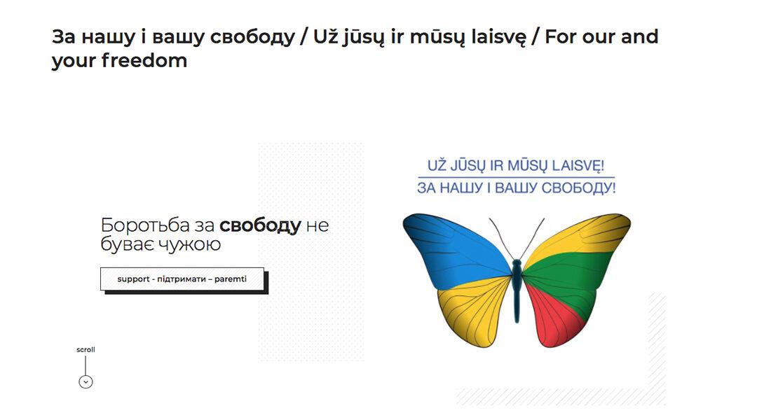 """Новий проект docUA Platform – документальний фільм """"За нашу і вашу свободу""""."""