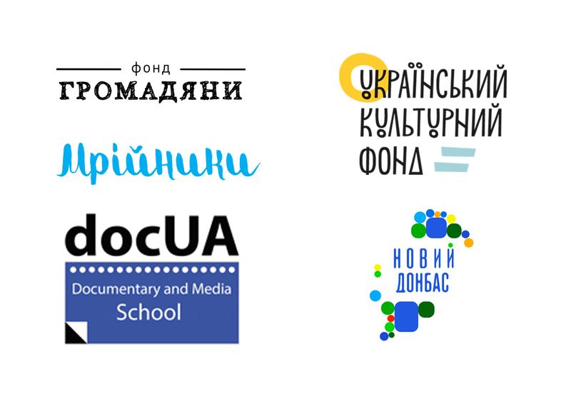 Відкриваємо прийом заявок у Школу DocUaDream