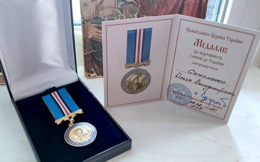 Медаль для доньки Воїна