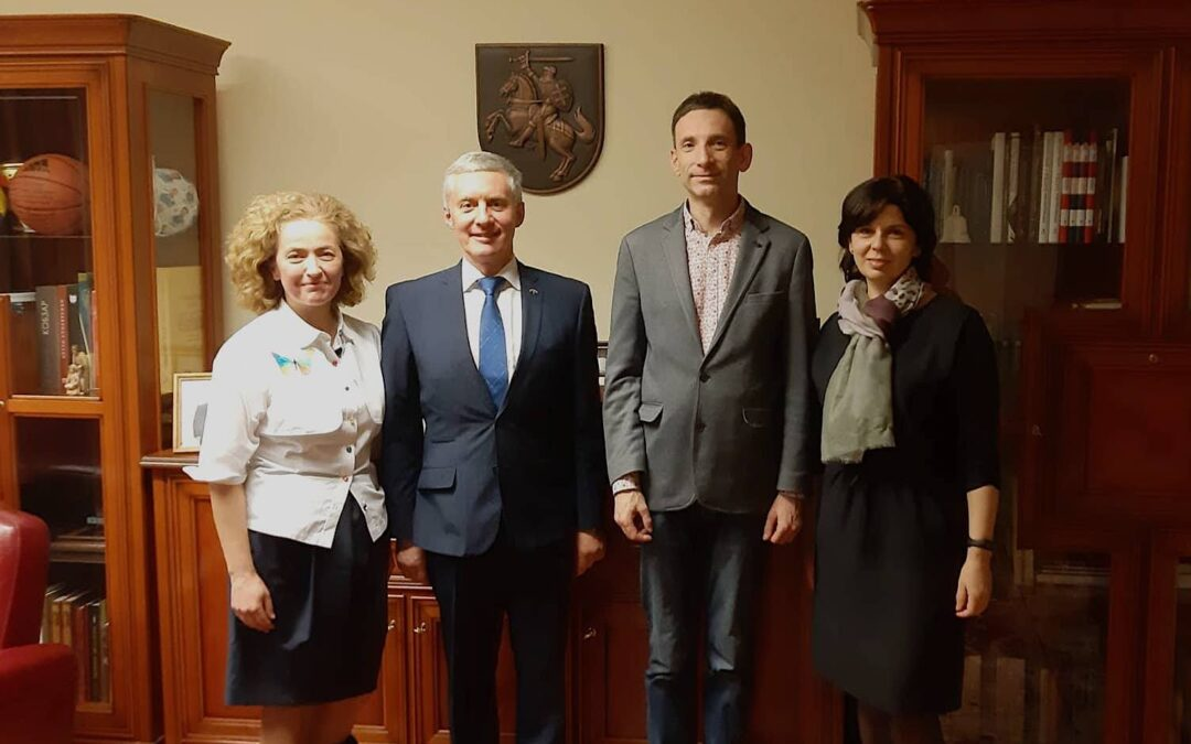 Зустріч у Посольстві