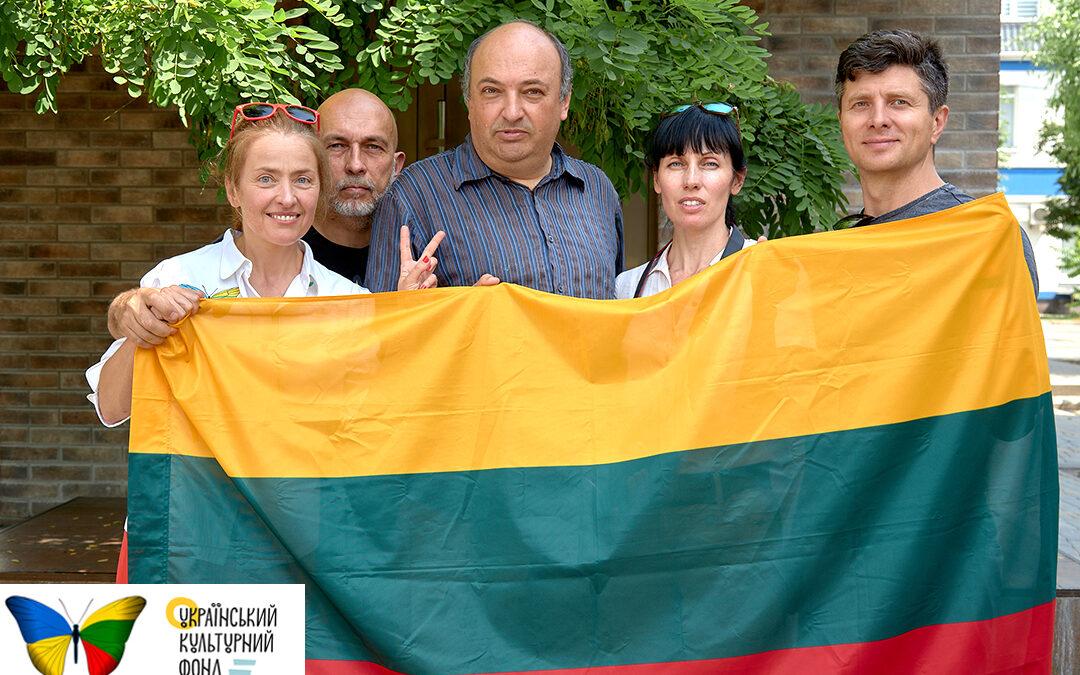 Українець,  Студент,  Доброволець на захисті сейму Литви